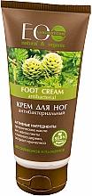 Parfums et Produits cosmétiques Crème à l'extrait d'arbre à thé pour pieds - ECO Laboratorie Foot Cream
