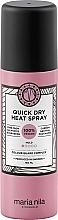 Parfums et Produits cosmétiques Spray accélérant le temps de séchage des cheveux - Maria Nila Quick Dry Heat Spray