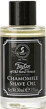 Parfums et Produits cosmétiques Huile de rasage à la camomille pour visage - Taylor of Old Bond Street Chamomile Shave Oil