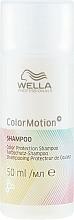 Parfums et Produits cosmétiques Shampoing protection de couleur - Wella Professionals Color Motion+ Shampoo (mini)