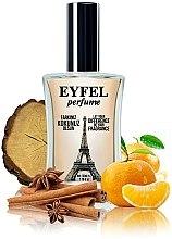 Parfums et Produits cosmétiques Eyfel Perfume Emporio E-46 - Eau de Parfum