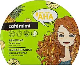 Parfums et Produits cosmétiques Masque tissu aux acides AHA pour visage - Cafe Mimi renewing Face Mask With AHA Acids