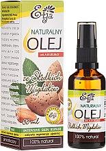 Parfums et Produits cosmétiques Huile d'amande douce 100% naturelle - Etja