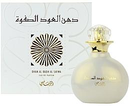 Parfums et Produits cosmétiques Rasasi Dhan Al Oudh Safwa - Eau de Parfum
