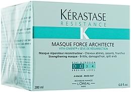 Parfums et Produits cosmétiques Masque réparateur reconstructeur pour cheveux - Kerastase Masque Force Architecture