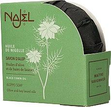 Parfums et Produits cosmétiques Savon à l'huile d'olive et baies de laurier - Najel Aleppo Soap Black Cumin Oil