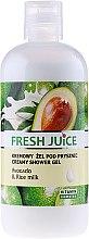 Parfums et Produits cosmétiques Gel douche crémeux à l'avocat et lait de riz - Fresh Juice Delicate Care Avocado & Rice Milk