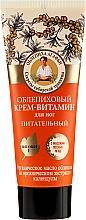 Parfums et Produits cosmétiques Crème à l'argousier pour les pieds - Les recettes de babouchka Agafia