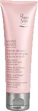 Parfums et Produits cosmétiques Crème au beurre de karité pour mains et ongles - Peggy Sage Hands Cream