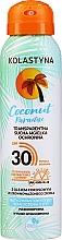 Parfums et Produits cosmétiques Huile de bronzage sèche pour visage et corps - Kolastyna Coconut Paradise SPF30