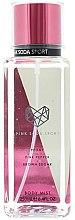 Parfums et Produits cosmétiques Corsair Pink Soda Sport Pink - Brume corporelle