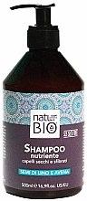 Parfums et Produits cosmétiques Shampooing aux graines de lin et avoine - Renee Blanche Natur Green Bio Illuminante Shampoo