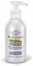 Savon liquide de Marseille à l'arôme de lavande - Ma Provence Liquid Marseille Soap lavender — Photo N1