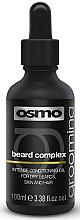 Parfums et Produits cosmétiques Huile à l'huile d'argan pour barbe - Osmo Beard Complex
