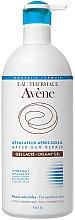 Parfums et Produits cosmétiques Gel lacté après-soleil au Pré-tocophéryl - Avene After-sun Repair Creamy Gel