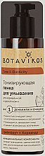 Parfums et Produits cosmétiques Mousse purifiante au pamplemousse et coriandre pour le visage - Botavikos Tone & Elasticity