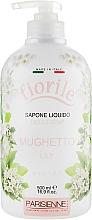 Parfums et Produits cosmétiques Savon liquide pour mains et corps, Lys - Parisienne Italia Fiorile Lily Liquid Soap