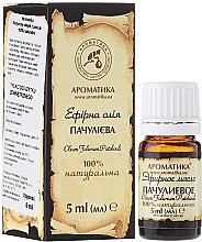 Parfums et Produits cosmétiques Huile essentielle de patchouli 100% naturelle - Aromatika