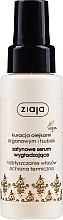Parfums et Produits cosmétiques Sérum à l'huile d'argan pour cheveux - Ziaja Serum