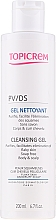 Gel nettoyant pour corps et cuir chevelu - Topicrem PV/DS Cleansing Gel — Photo N1