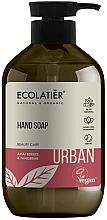 Parfums et Produits cosmétiques Savon liquide bio aux baies d'açaï pour mains - Ecolatier Urban Liquid Soap