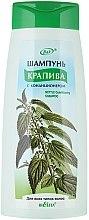 Parfums et Produits cosmétiques Shampooing et après-shampooing à l'ortie - Bielita Shampoo