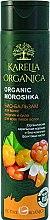 Parfums et Produits cosmétiques Après-shampoing bio énergisant et fortifiant, Chicouté bio - Fratti NB Karelia Organica