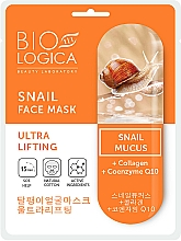 Parfums et Produits cosmétiques Masque tissu au mucus d'escargot pour visage - Biologica Snail
