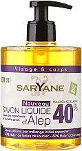Parfums et Produits cosmétiques Savon liquide d'Alep 40 % huile de baies de laurier - Saryane Savon Liquide DAlep
