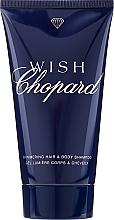 Parfums et Produits cosmétiques Gel douche à l'extrait de bois de santal pour corps et cheveux - Chopard Wish