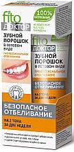 Parfums et Produits cosmétiques Pâte dentaire blanchissante - FitoKosmetik