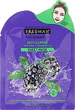 Parfums et Produits cosmétiques Masque tissu à l'arbre à thé et mûre pour visage - Freeman Sheet Mask