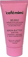 Parfums et Produits cosmétiques Crème-beurre au beurre de karité et avocat pour mains - Le Cafe de Beaute Cafe Mimi Hand Cream Oil