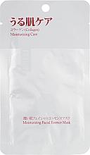 Parfums et Produits cosmétiques Masque au collagène pour visage - Mitomo Premium Moisturizing Facial Essence Mask