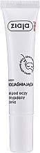 Parfums et Produits cosmétiques Gel anti-cernes contour des yeux - Ziaja Med Eye Gel For Eyes Around Dark Circles
