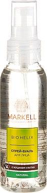 Brume hydratante et nourrissante à l'extrait de bave d'escargot pour visage - Markell Cosmetics Bio Helix