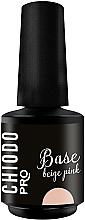 Parfums et Produits cosmétiques Base de construction pour vernis à ongles hybride - Chiodo Pro Base
