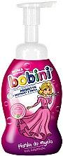 Parfums et Produits cosmétiques Mousse de bain à l'extrait d'avoine - Bobini Baby Line Bath Foam