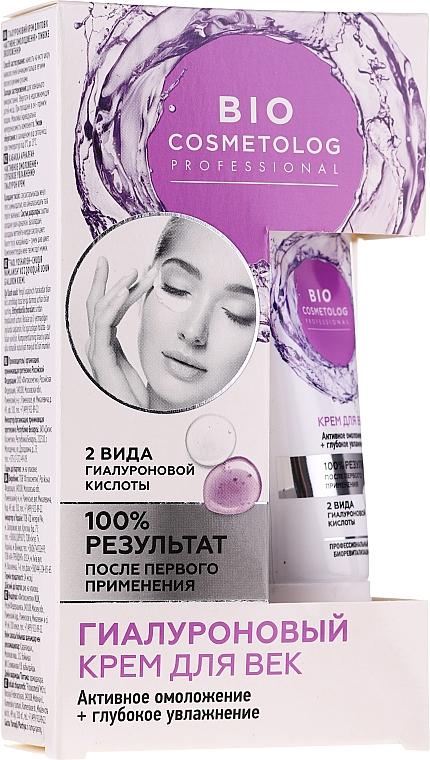 Crème à l'acide hyaluronique pour contour des yeux - Fito Kosmetik BioCosmetolog Prof