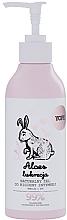 Parfums et Produits cosmétiques Gel d'hygiène intime, Aloe vera et réglisse - Yope