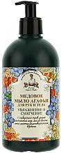 Parfums et Produits cosmétiques Savon liquide au miel pour les mains et le corps - Les recettes de babouchka Agafia