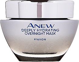 Parfums et Produits cosmétiques Masque au beurre de karité pour visage - Avon Anew Deeply Hydrating Overnight Mask