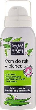 Crème-mousse à l'aloe vera et huile de coco pour mains - Cztery Pory Roku