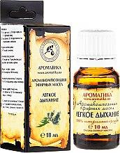 Parfums et Produits cosmétiques Complexe d'huiles essentielles naturelles Respiration légère - Aromatika