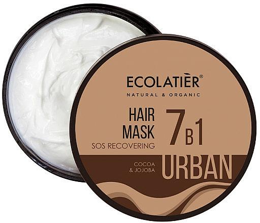 Masque bio à l'huile de coco et jojoba pour cheveux - Ecolatier Urban Hair Mask