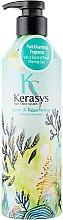 Parfums et Produits cosmétiques Shampooing parfumé pour cheveux secs et abîmés - KeraSys Pure & Charming Perfumed Shampoo