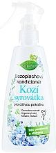 Parfums et Produits cosmétiques Après-shampooing au lait de chèvre sans rinçage - Bione Cosmetics Goat Milk Leave In Conditioner