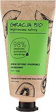 Parfums et Produits cosmétiques Crème pour mains et ongles Kiwi - Gracla Bio Protective Hand And Nail Cream Kiwi