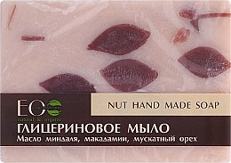 Parfums et Produits cosmétiques Savon glycériné à l'huile d'amande et macadamia - ECO Laboratorie Nut Hand Made Soap
