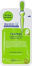 Parfums et Produits cosmétiques Masque tissu à l'extrait de lavande, sauge et arbre à thé pour visage - Mediheal Teatree Care Solution Essential Mask Ex